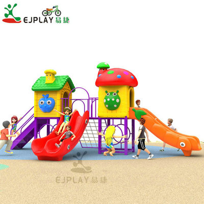 Outdoor Playground BB005