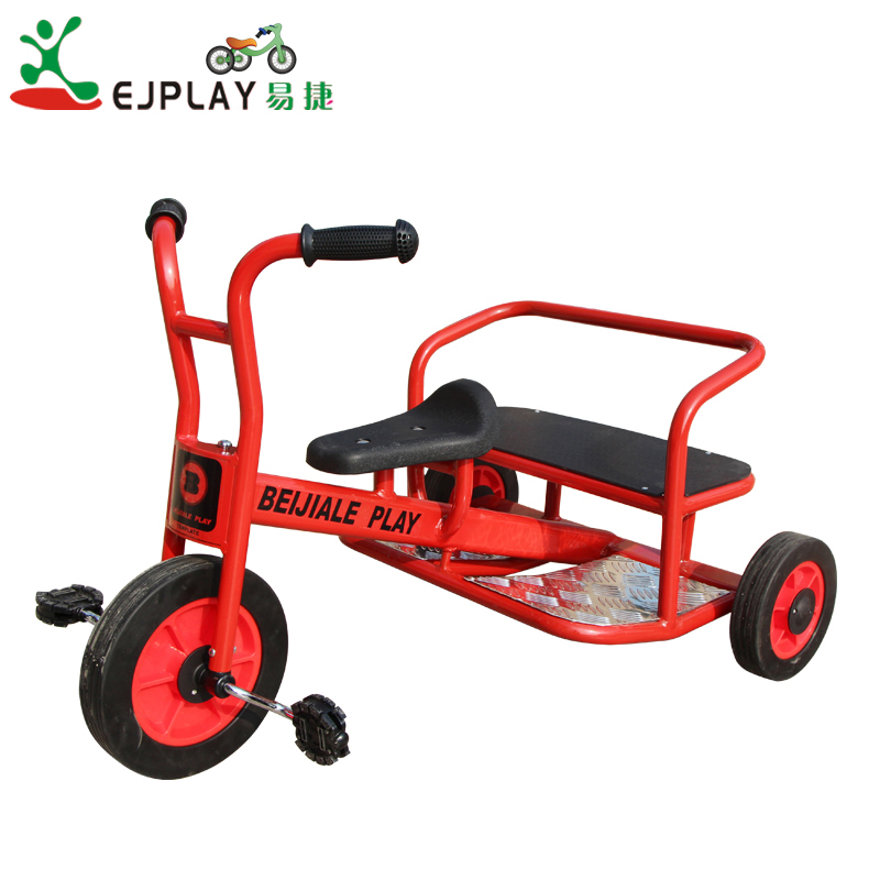Children Tricycles KC-004