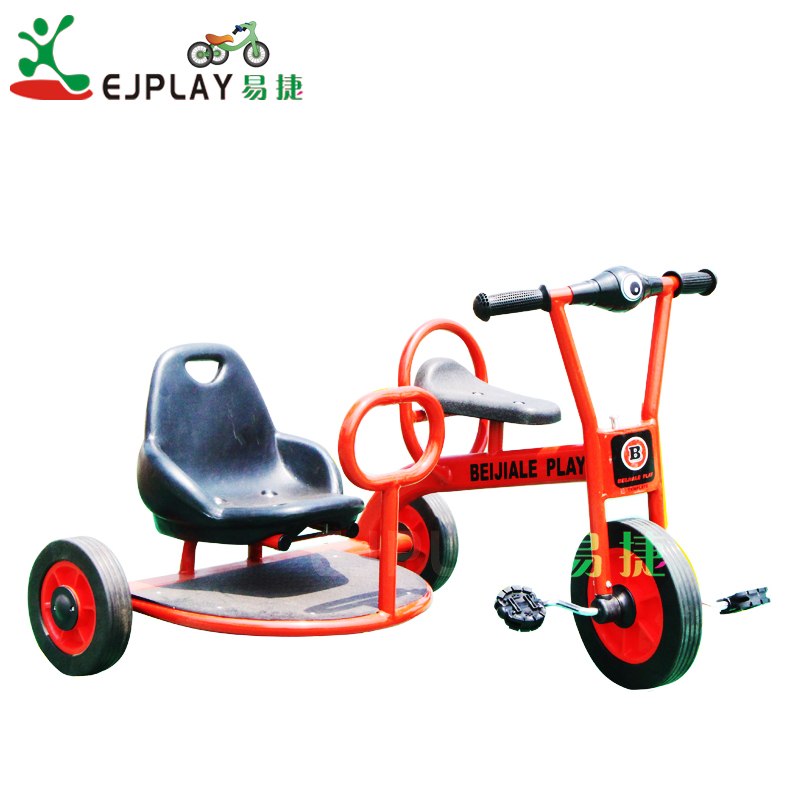 Children Tricycles KC065