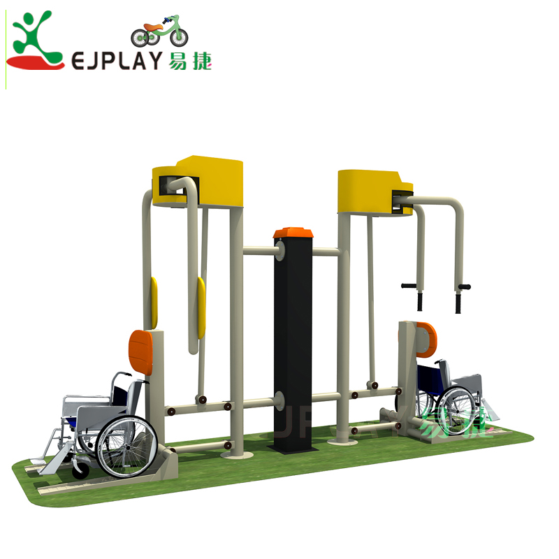 Fitness Equipment TF016
